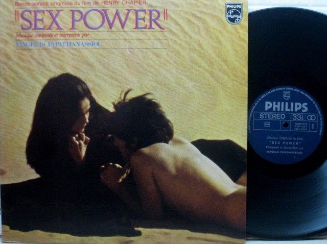 Rare Limited Edition SEX POWER Vinyl Soundtrack (1970)