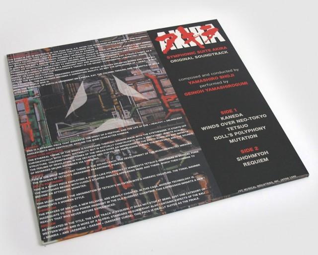 AKIRA Vinyl Soundtrack 2014