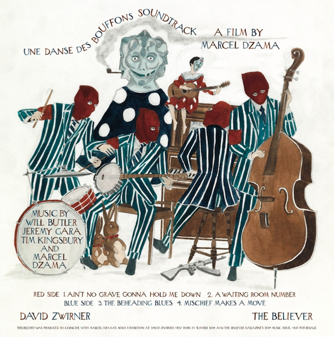 UNE DANSE DES BOUFFONS aka THE JESTERS DANCE Vinyl Soundtrack